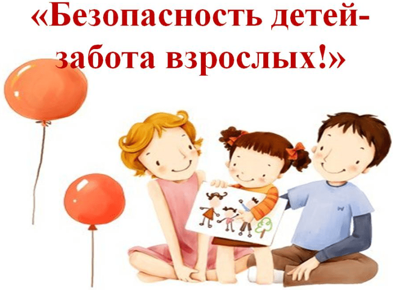 С26октября по1ноября вМогилеве проходит Неделя детской безопасности